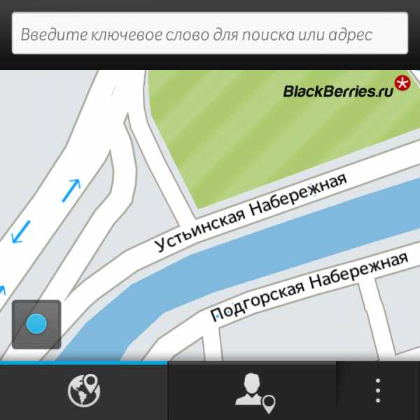 Навигатор на блэкберри  BlackBerry в России